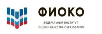 Федеральный институт оценки качества образования